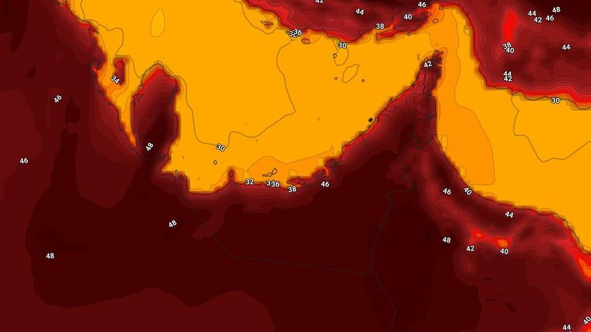 الإمارات   درجات الحرارة تقترب من الـ 50 درجة مئوية في بعض المناطق الخميس