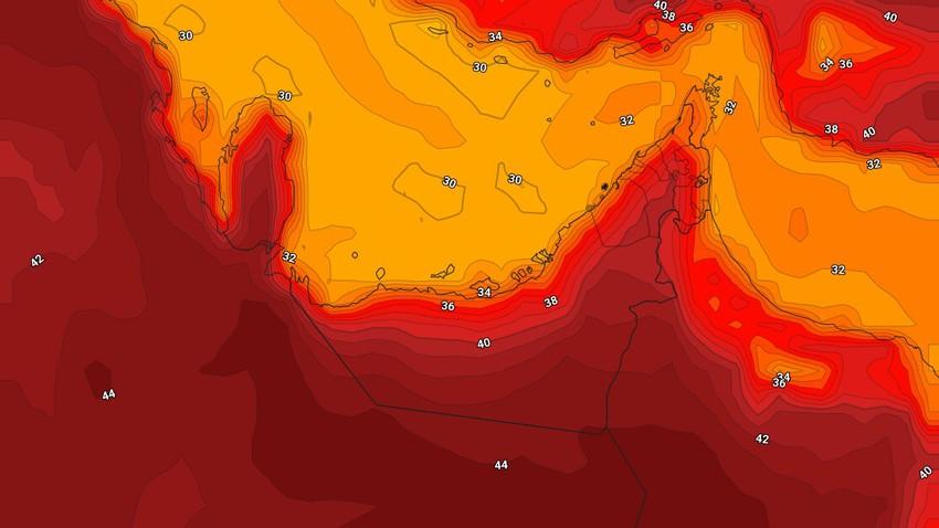 Emirates | Weather forecast on Monday 17/5/2021
