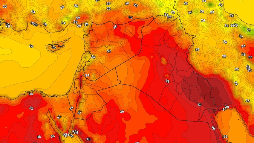 Iraq | A slight rise in temperatures on Monday, while remaining below average