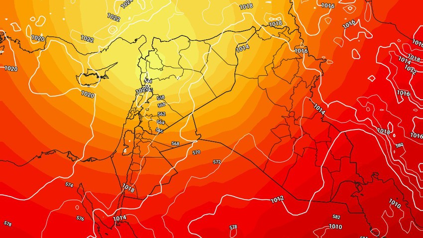 Iraq | High temperatures Monday and a chance of rain showers in the far north of the country