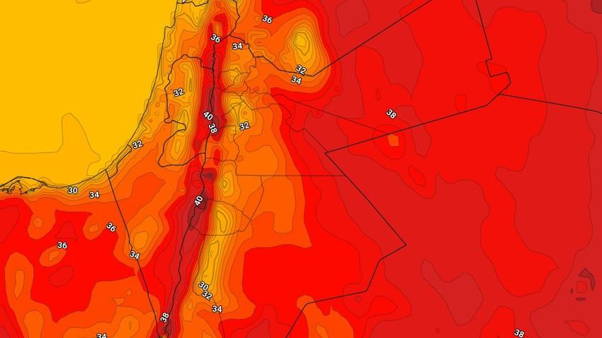 الاردن   تميل درجات الحرارة للإرتفاع الجمعة لتصبح أعلى من مُعدلاتها بقليل