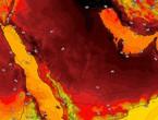 اليمن | حالة الطقس المُتوقعة الثلاثاء 27/7/2021