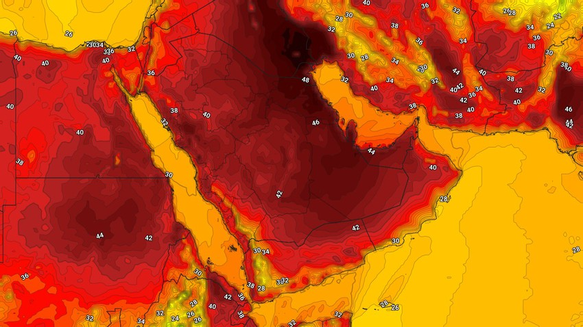 Arabie Saoudite | Temps très chaud et épuisant dans de vastes zones pour les jours à venir الأيام