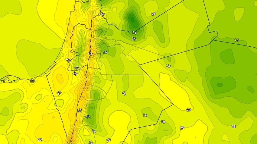 الخميس | طقس بارد مع ظهور السُحب المُنخفضة