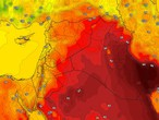 Iraq | A rise in temperatures on Monday and warnings of the risk of sandstorms forming in the southern regions