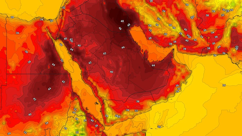 Yemen | Mild weather with thunderstorms in the mountains on Wednesday