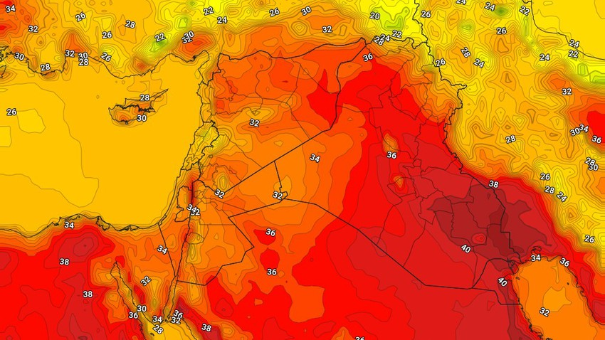 Iraq | Temperatures below their average, with the continued activity of winds that cause dust and dust, Monday
