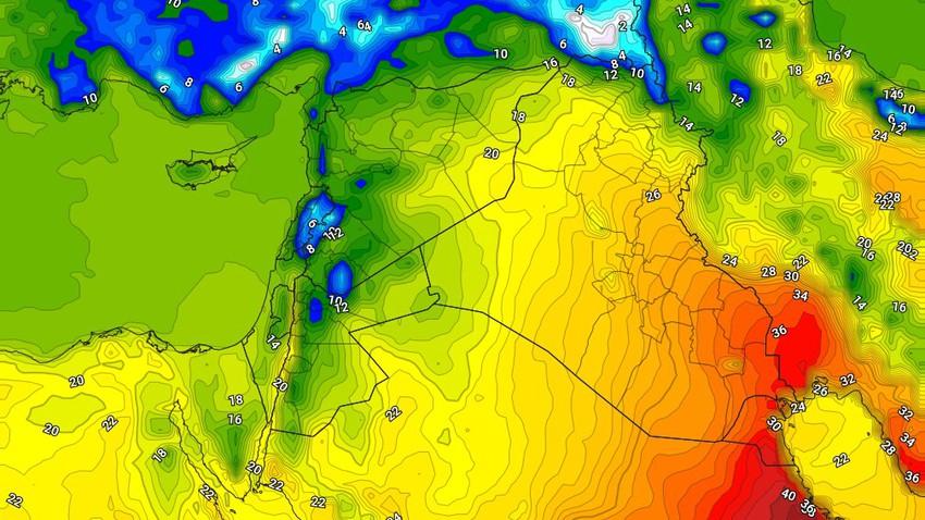 العراق | انخفاض على درجات الحرارة الجمعة وزخات أمطار في بعض المناطق