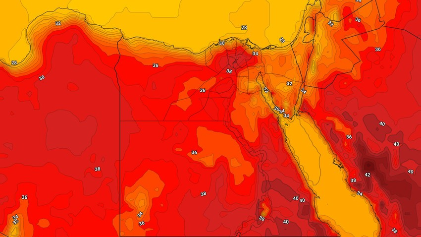 Egypt | Temperatures are slightly higher than their rates and a further rise in humidity in the atmosphere on Thursday