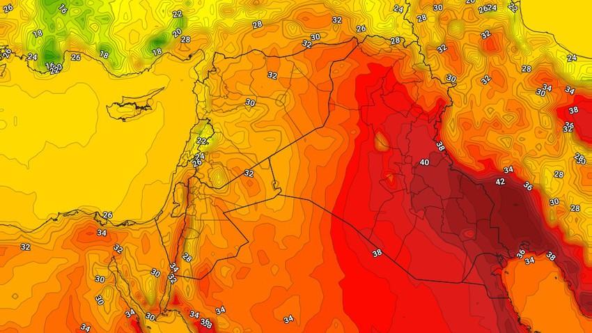 Iraq   Weather forecast Wednesday 15/9/2021