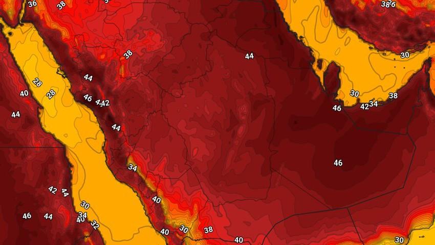 Yémen | Prévisions météo du lundi 31/05/2021