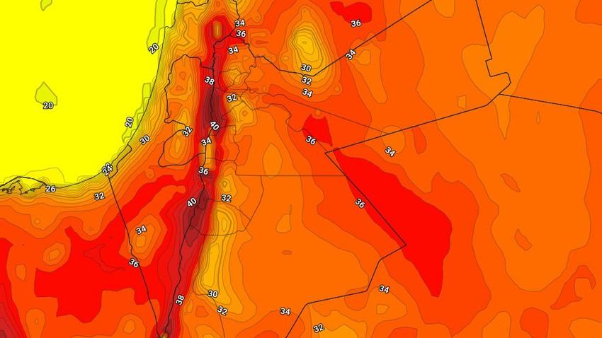 الجمعة | تعمق الكتلة الهوائية الحارة نسبياً ونشاط مُتوقع للرياح الشمالية الغربية بعد الظُهر