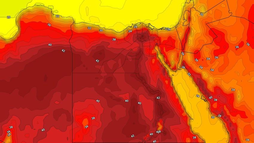 مصر | انخفاض طفيف على درجات الحرارة الأربعاء مع استمرار الأجواء شديدة الحرارة