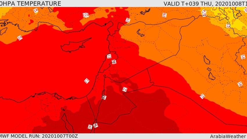 استمرار تعمق منخفض البحر الأحمر في الأيام القادمة