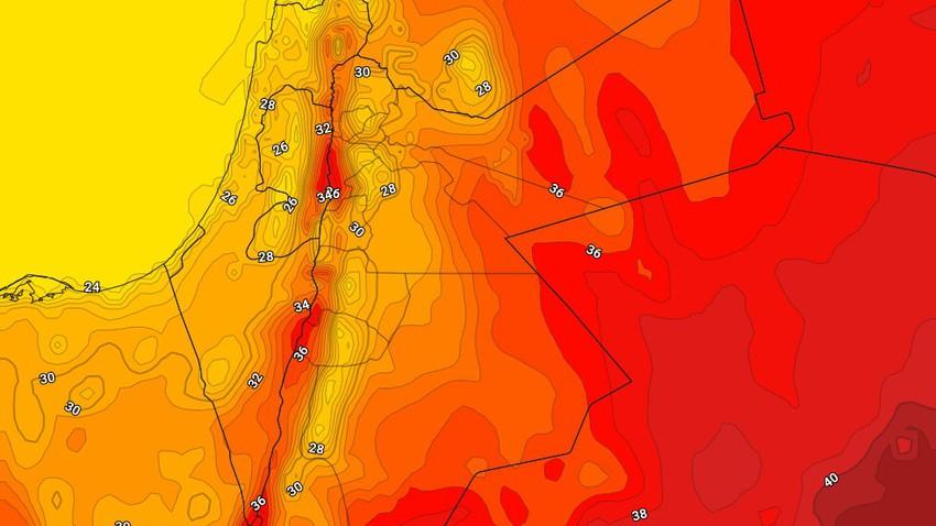 الأردن   بقاء درجات الحرارة أقل من مُعدلاتها وطقس صيفي إعتيادي الثلاثاء