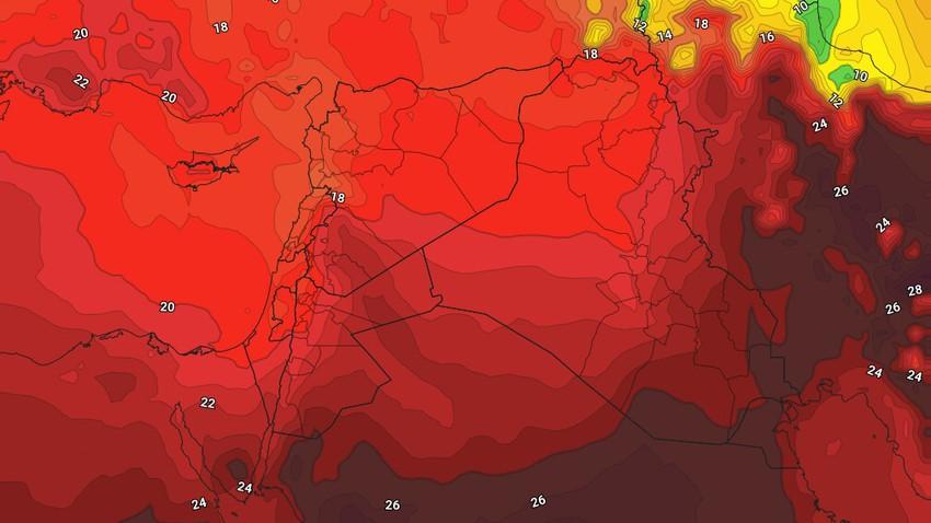 العراق - نهاية الأسبوع | تباين على درجات الحرارة وامطار رعدية مُتوقعة على المناطق الشمالية