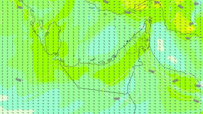 الإمارات   انخفاض على درجات الحرارة الاربعاء مع نشاط للرياح الشمالية الغربية
