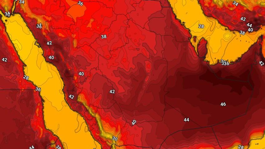 اليمن | حالة الطقس في المُتوقعة الاربعاء 26/5/2021