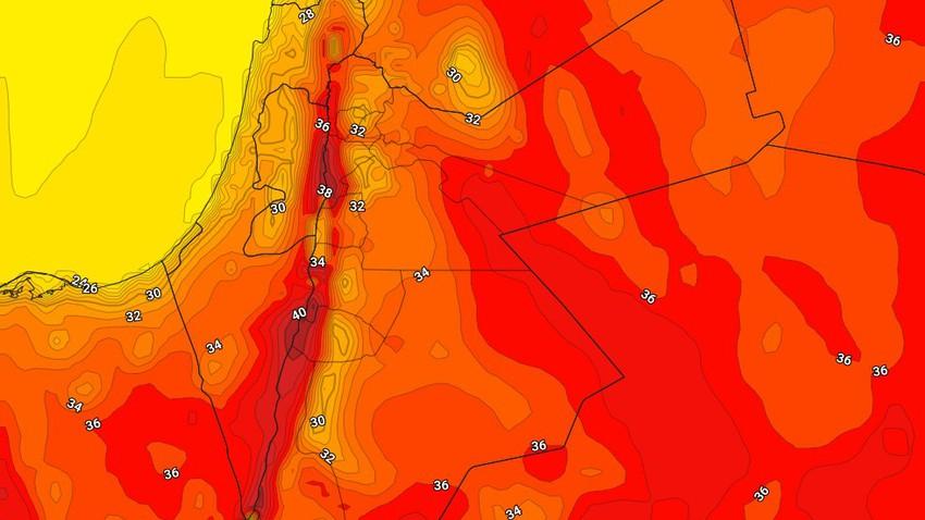 Jordanie | Une augmentation supplémentaire des températures mercredi et une atmosphère relativement chaude en général
