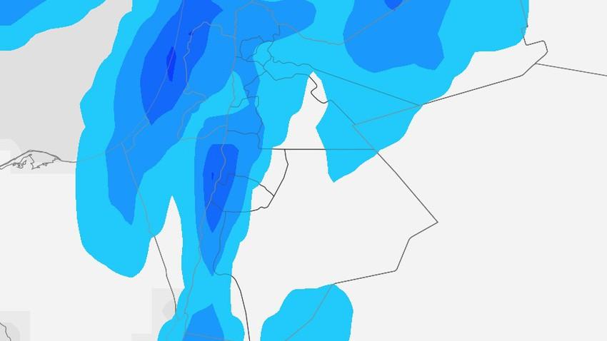 الأردن | اضطرابات جوية تؤثر على المملكة من مساء وليل الأثنين ولعدة أيام