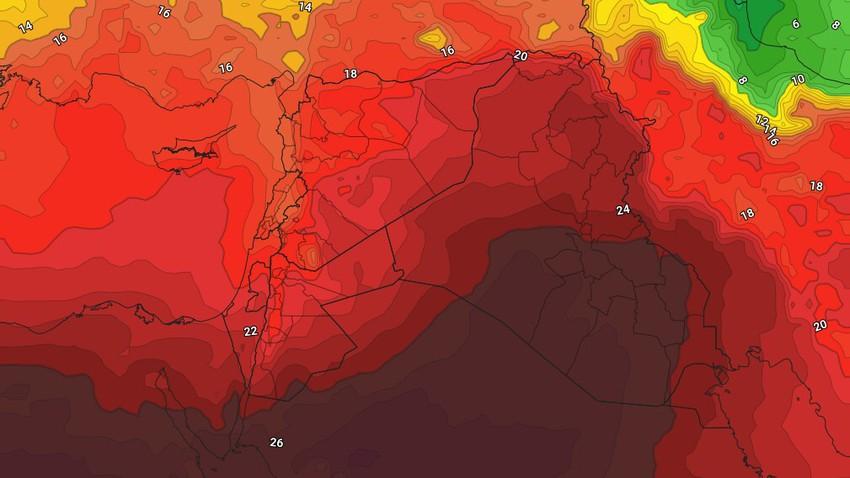 الأردن   انخفاض مُتوقع على  درجات الحرارة يومي الأربعاء والخميس . التفاصيل