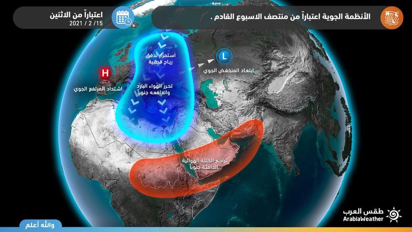 تحت المراقبة   اندفاع قطبي شديد البردة نحو المنطقة وهذه تأثيراتها المحتملة على المملكة