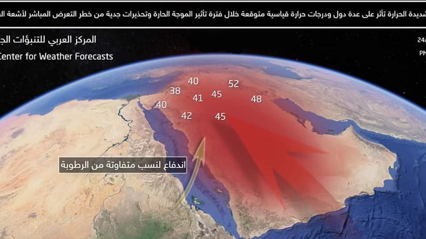 موجة شديدة الحرارة تأثر على عدة دول ,ودرجات حرارة قياسية نحو جمهورية العراق