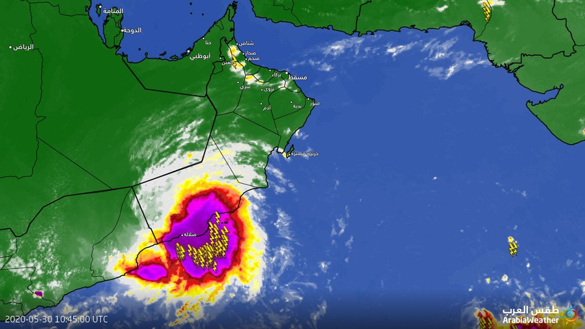 تحديث (3) حول المنخفض المداري في غرب بحر العرب