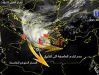 لماذا لم تؤثر العاصفة كاسيلدا على بلاد الشام