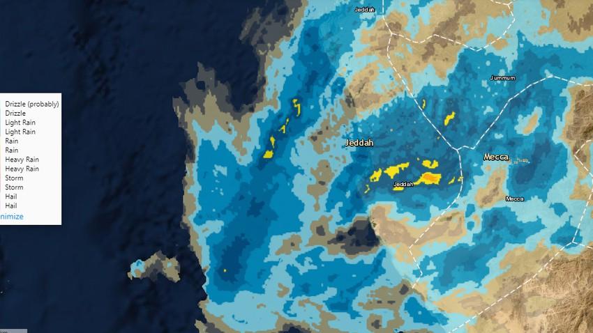 تحديث 12:40 | سُحب تترافق بزخات خفيفة من المطر تؤثر على مدينة جدة