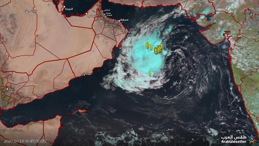 آخر تحديثات الحالة المدارية في بحر العرب