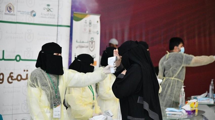 Urgent - Saudi Arabia Corona's total injuries exceed 100,000, and Riyadh is the highest-registered Saudi city