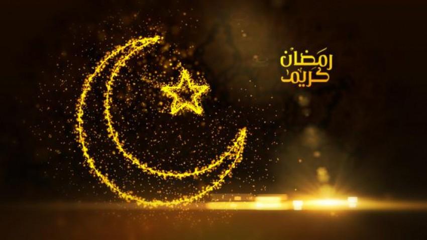 معلومات عن شهر رمضان المبارك | طقس العرب | طقس العرب
