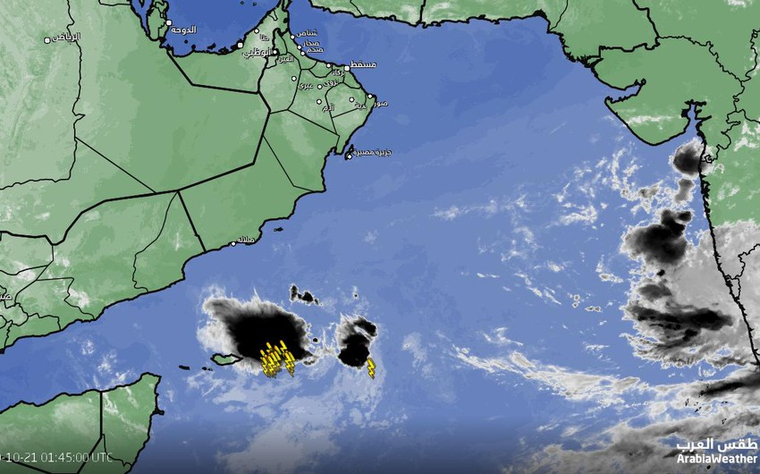 Tropical state updates in the Arabian Sea, the tropical depression affecting the Yemeni island of Socotra
