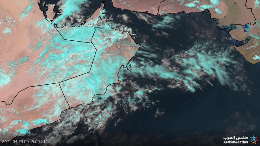 عُمان - تحديث الساعة 2:20 | استمرار توافد كميات من السُحب على ارتفاعات مُختلفة وزخات من الأمطار في بعض المناطق