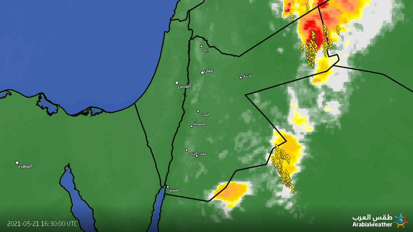 تحديث الساعة 7:55 : سُحب رعدية تؤثر على بعض مناطق المملكة