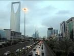 الرياض: طقس غير مستقر وأمطار محتملة عصراً