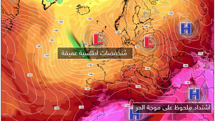 Weather update - intensification of the heat wave