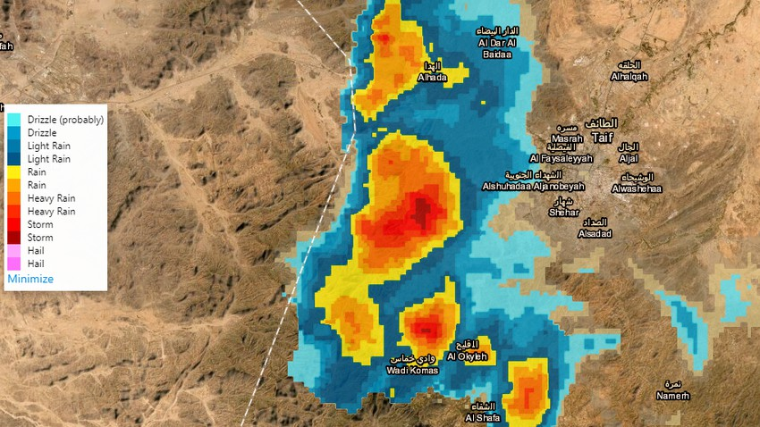 Update 3:10 PM | A belt of thunderstorms, to the west of Taif