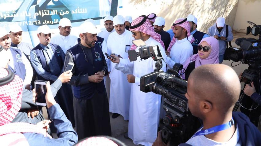 انطلاق حملة الـ1001 منشأة بالعاصمة الرياض