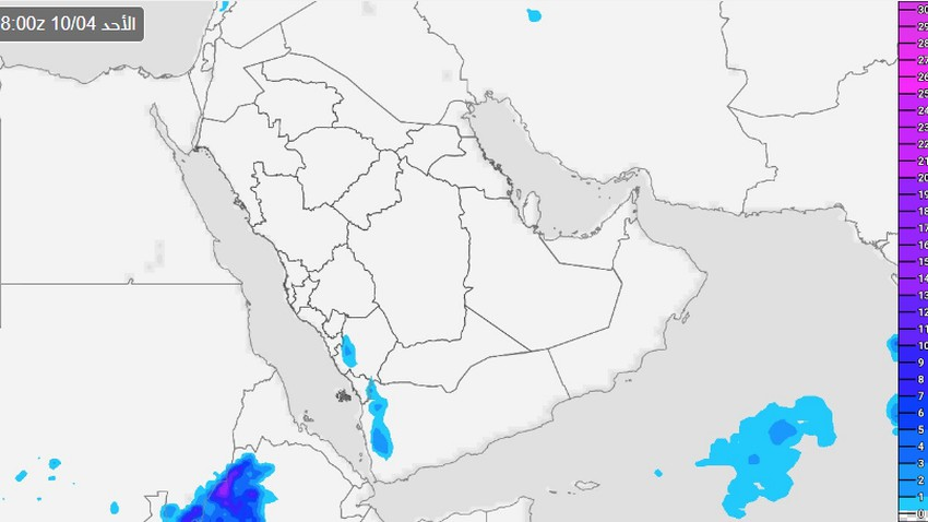 Saudi Arabia   A significant decline in the chances of rain in the southwestern highlands of the Kingdom