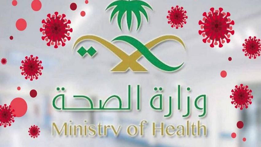السعودية | 2691 إصابة جديدة بفيروس كورونا وإجمالي الإصابات يرتفع إلى 62545
