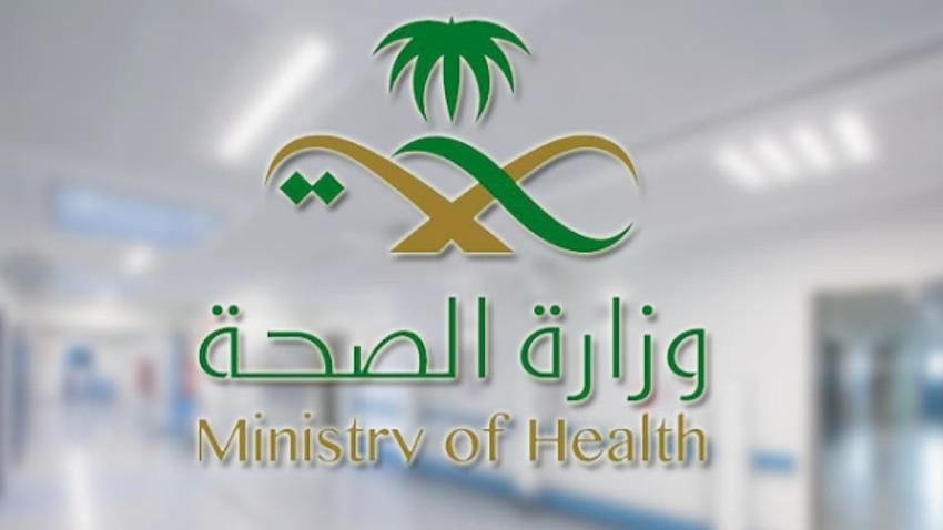 السعودية | 1931 إصابة جديدة بفيروس كورونا وإجمالي الإصابات ارتفع إلى 76726 إصابة