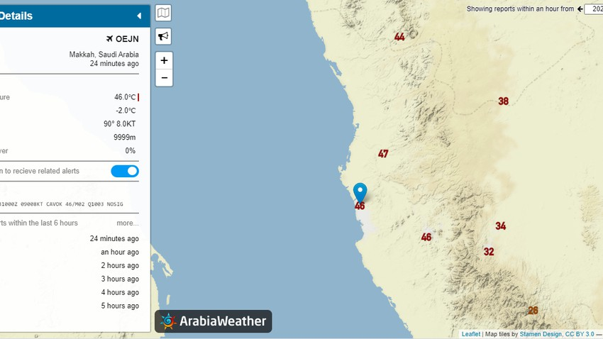 Update 1: 30pm | The temperature is now 46 ° C in Jeddah and it may rise more next hour