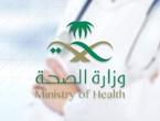 السعودية | 32 حالة وفاة بفايروس كورونا خلال الـ 24 ساعة الماضية وتسجيل 1975 إصابة جديدة