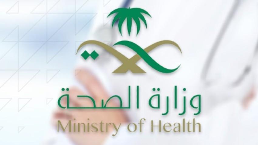 السعودية | تسجيل 3379 إصابة جديدة بفيروس كورونا