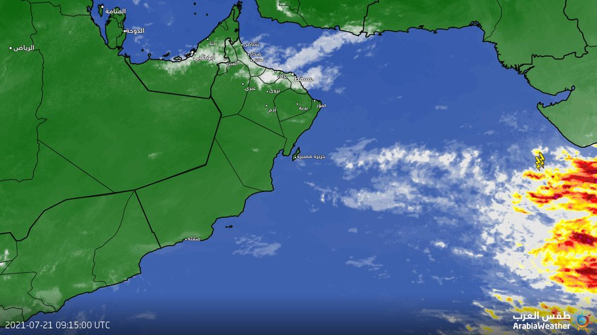 Oman update at 2.50 | Thunder clouds accompanied by hail in some areas