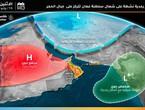 سلطنة عُمان | موجة أمطار جديدة تؤثر على مناطق واسعة الإثنين والثلاثاء