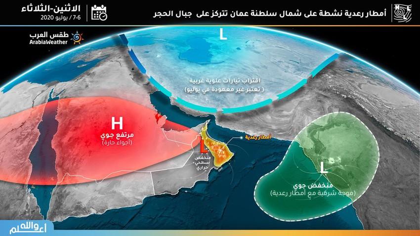 سلطنة عُمان   موجة أمطار جديدة تؤثر على مناطق واسعة الإثنين والثلاثاء