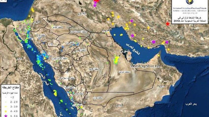 السعودية |  7172 هزة أرضية في السعودية خلال 2018